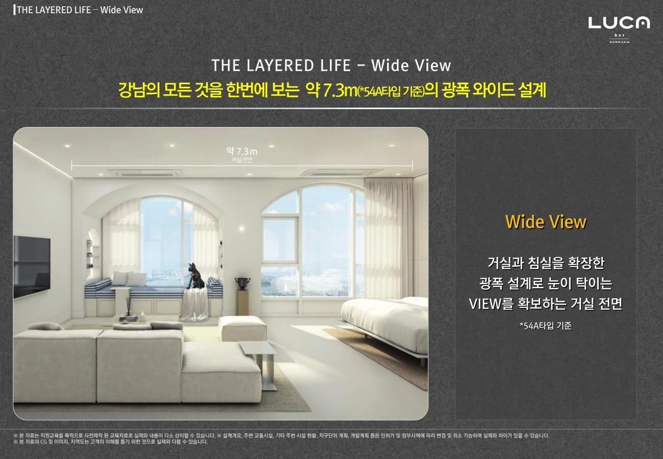 LUCA831-design2